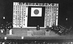 第1回栃教協定期総会/昭和39年2月9日