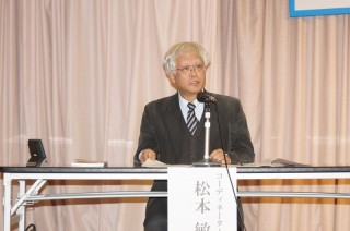 (1面)写真④  コーディネーターの松本敏氏